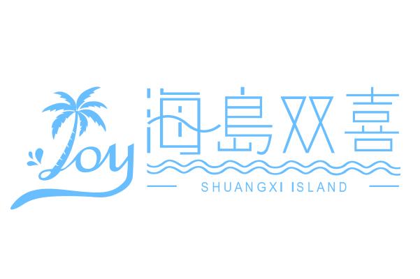 ShuangxiIsland
